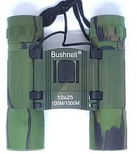 Бинокль 10X25 ARMY