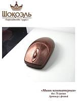 Компьютерная мышка из шоколада