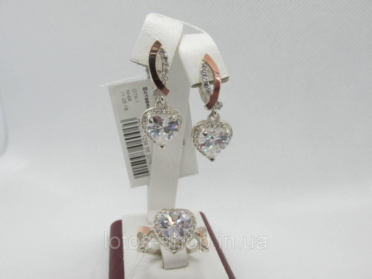"""Ювелирный набор серебряный серьги кольцо """"Бестия"""""""
