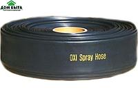 Лента спрей для полива ТУМАН OXI Spray ( ОКСИ Спрэй ) d32/6m/200m Корея (оригинал)