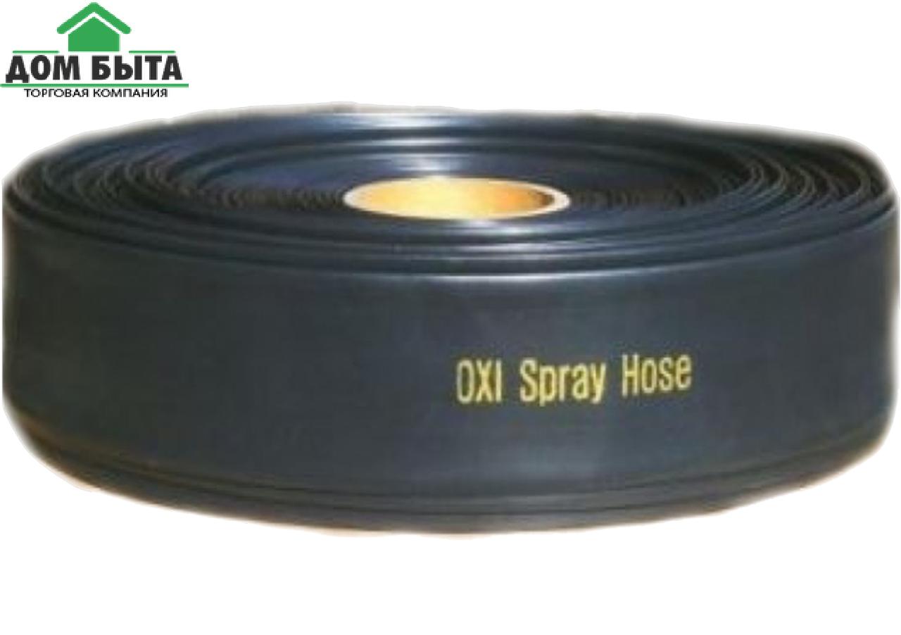 Стрічка спрей для поливу ТУМАН OXI Spray ( ОКСІ Спрей ) d40/10м/100m Корея (оригінал)