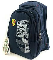 """Подростковый школьный рюкзак для мальчика """"Porsche"""" 6806"""