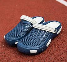 Модные мужские пляжные кроксы (Crocs) темно-синие с белым (реплика) - размер 40-41 (24 см)
