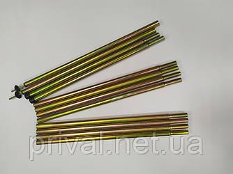 Стойки стальные для тента Terra Incognita, Fjord Nansen, 2 штуки, 250 см