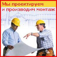 Процесс монтажа базальтовых цилиндров