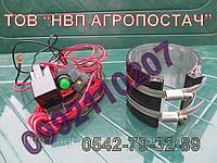 Подогреватель топливного фильтра БПФ-12-1 (70-93мм))бандажный, 12 Вольт