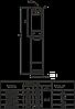Скважинный насос Rudes 3FRESH 950 +муфта, фото 3