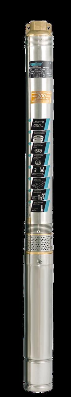 Скважинный насос Rudes 3FRESH 950 +муфта