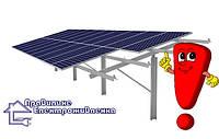 Встановлювати сонячні панелі на землі-можна!