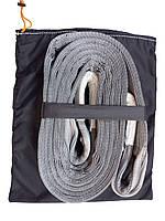 Буксировочный ремень Load-Tech 10 т, 5 м (петля-петля) с мешочком для хранения