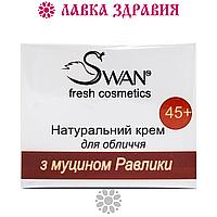 Натуральный крем для лица с муцином улитки 45 плюс, 50 мл, Swan, фото 1