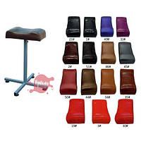 Педикюрная регулируемая подставка для ног на 4 ножках, цвета в ассортименте