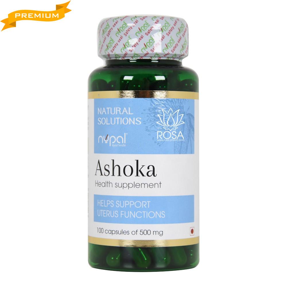 Ашока (Ashoka Capsules, Nupal Remedies) женская репродуктивная система, 100 капсул