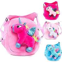 Рюкзак для малышей, мини 3D единорог,  детский рюкзак для девочек, плюшевый