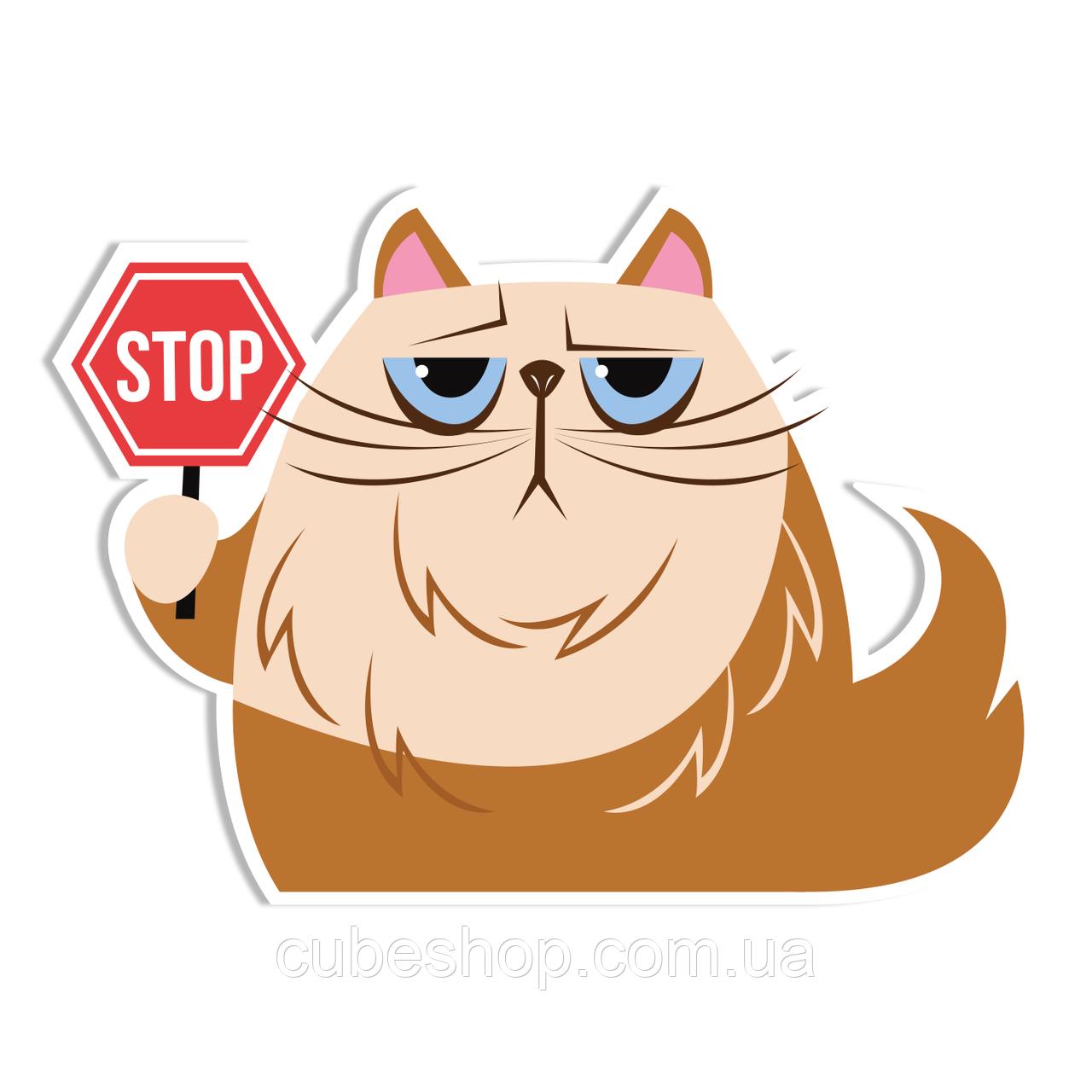 """Наклейка на холодильник """"Cat stop"""" бежевый"""