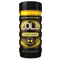 Zolo Personal Trainer Cup тренировка выносливости