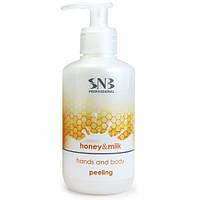 """Профессиональный пилинг для рук и тела """"Мед и Молоко"""" - SNB Professional Honey & Milk 250мл"""