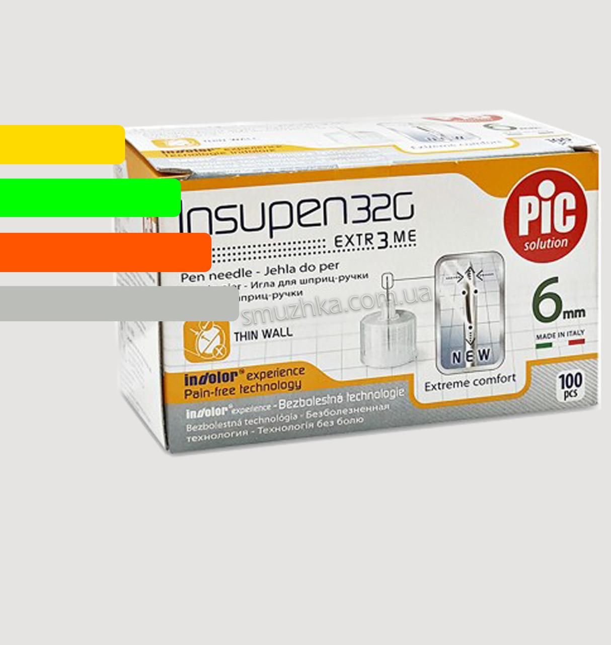 Иглы Инсупен 6мм для шприц-ручек инсулиновых - Insupen 32G, 100 шт.