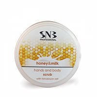 """Скраб для тела с гималайской солью серии """"Мед и Молоко"""" - SNB Professional Honey & Milk 300мл"""
