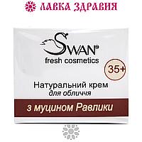 Натуральный крем для лица с муцином улитки 35 плюс, 50 мл, Swan, фото 1