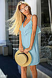 Летнее платье на тонких бретельках с воланом голубое, фото 2