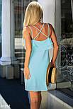 Летнее платье на тонких бретельках с воланом голубое, фото 3