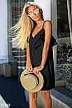 Летнее платье на тонких бретельках с воланом черное, фото 2