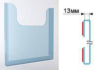 Пластиковый карман А5 для ДОСКИ ИНФОРМАЦИЯ
