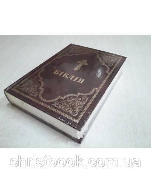 Біблія Філарета (тверда обкладинка) 16*24
