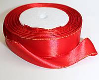 Лента атласная с люрексом ЗОЛОТО. Цвет - красный. Ширина - 2,5см, длина - 23м