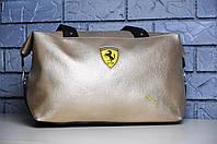 Спортивная сумка из PU кожи стильная модная вместительная Puma Ferrari, цвет золотой