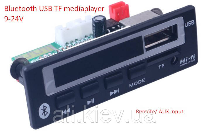 Декодер плеер с Bluetooth 4.0 MP3/FM/USB/SD/AUX Модуль Decoder 12V дистанция