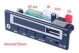 Декодер плеер с Bluetooth 4.0 MP3/FM/USB/SD/AUX Модуль Decoder 12V дистанция, фото 3