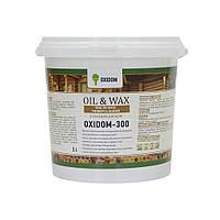 Oxidom-300 - универсальный масло-воск 1 л