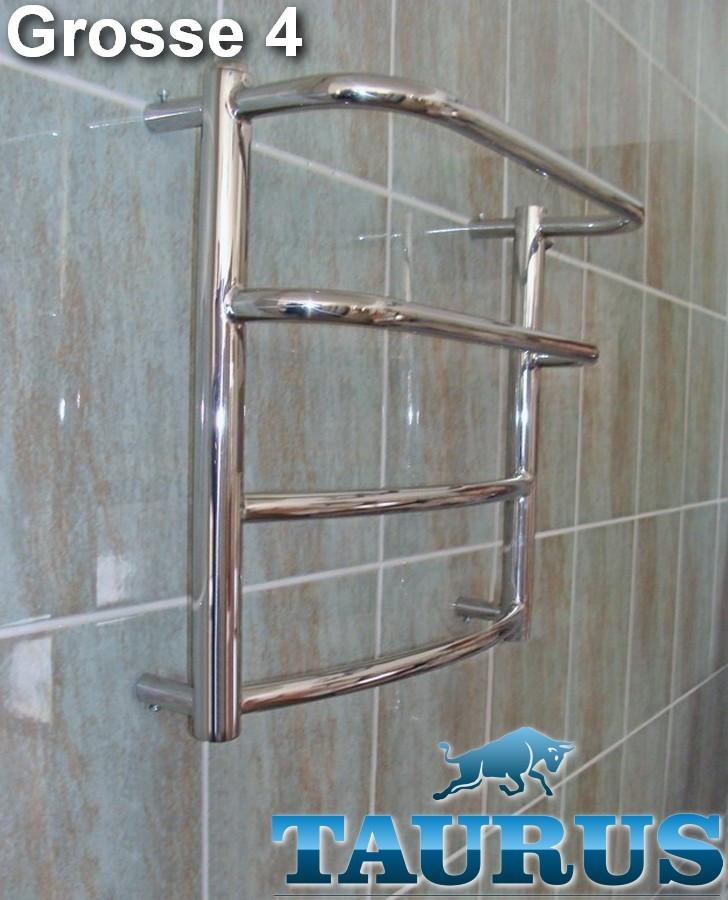 Маленький полотенцесушитель Grosse 4-2 / Высота: 450 х  ширина 450 мм. Для маленьких комнат. Водяной и электро