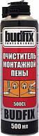 Очиститель монтажной пены BUDFIX 500CL, 450 мл (упаковка 40 шт)