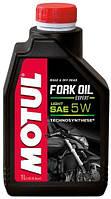 Вилочное масло 5w Technosynthese®. Motul FORK OIL EXPERT LIGHT SAE 5W (1L)