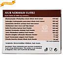 Аюр Нормалив (Holistic Herbalist) - естественная поддержка печени, 60 таблеток, фото 2