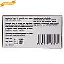 Аюр Нормалив (Holistic Herbalist) - естественная поддержка печени, 60 таблеток, фото 3