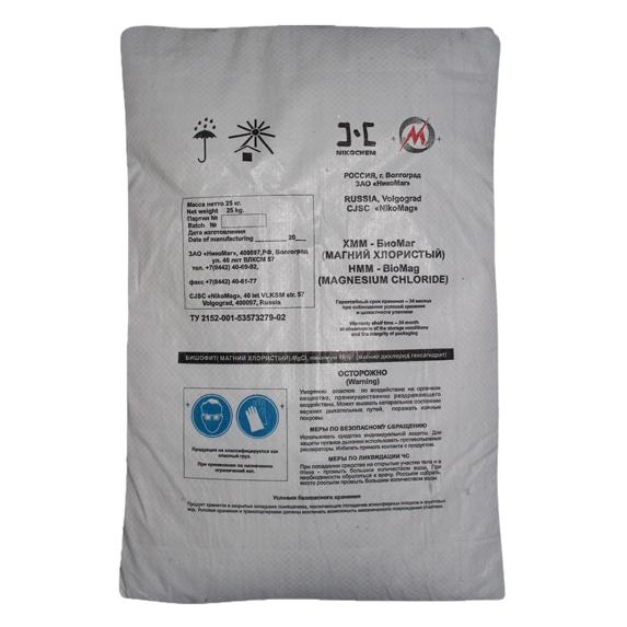 Средство для борьбы с амброзией Бишофит (хлорид магния) - 25 кг / мешок