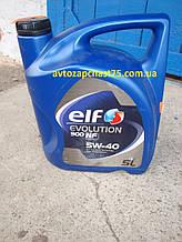 Масло моторное Elf Evolution 900 NF 5W-40  5 литров (производитель Европейский союз)