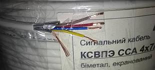 Кабель сигнальний  6х0.22 (экранірований)   биметалл