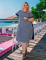 Стильное женское платье больших размеров! Арт 686