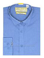 Рубашка для мальчика ТМ Княжич, арт. Ocean slim, возраст от 6 до 15 лет