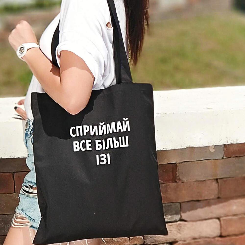 Эко сумка Market Сприймай все більш ізі (KOTM_19I016)