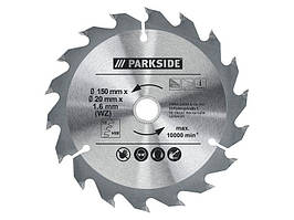 Пильный диск PARKSIDE 150х20х1,6мм (18зубов) Германия