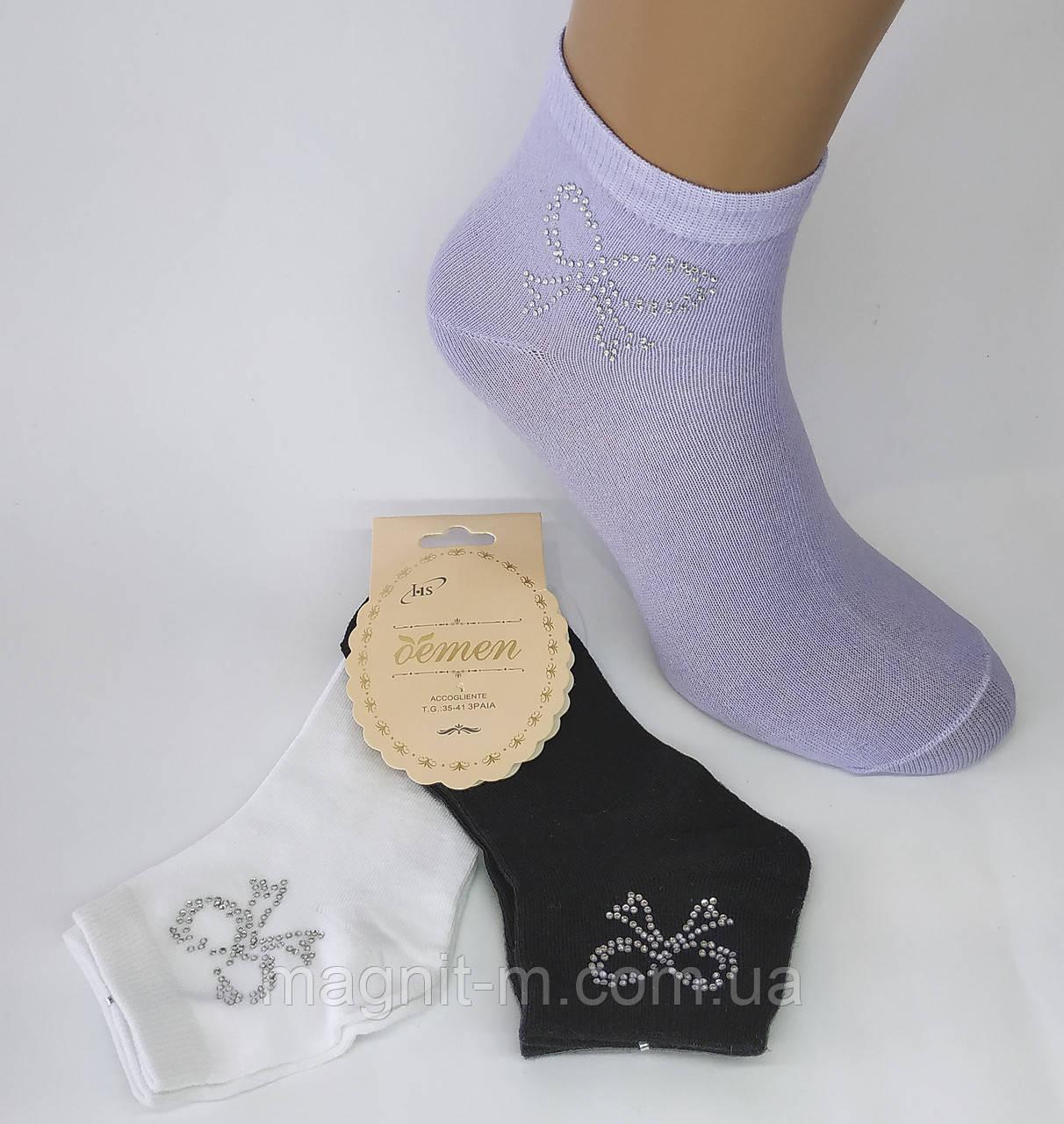 """Женские укороченные стрейчевые носки """"Oemen"""". Хлопок. Стразы-бантики."""