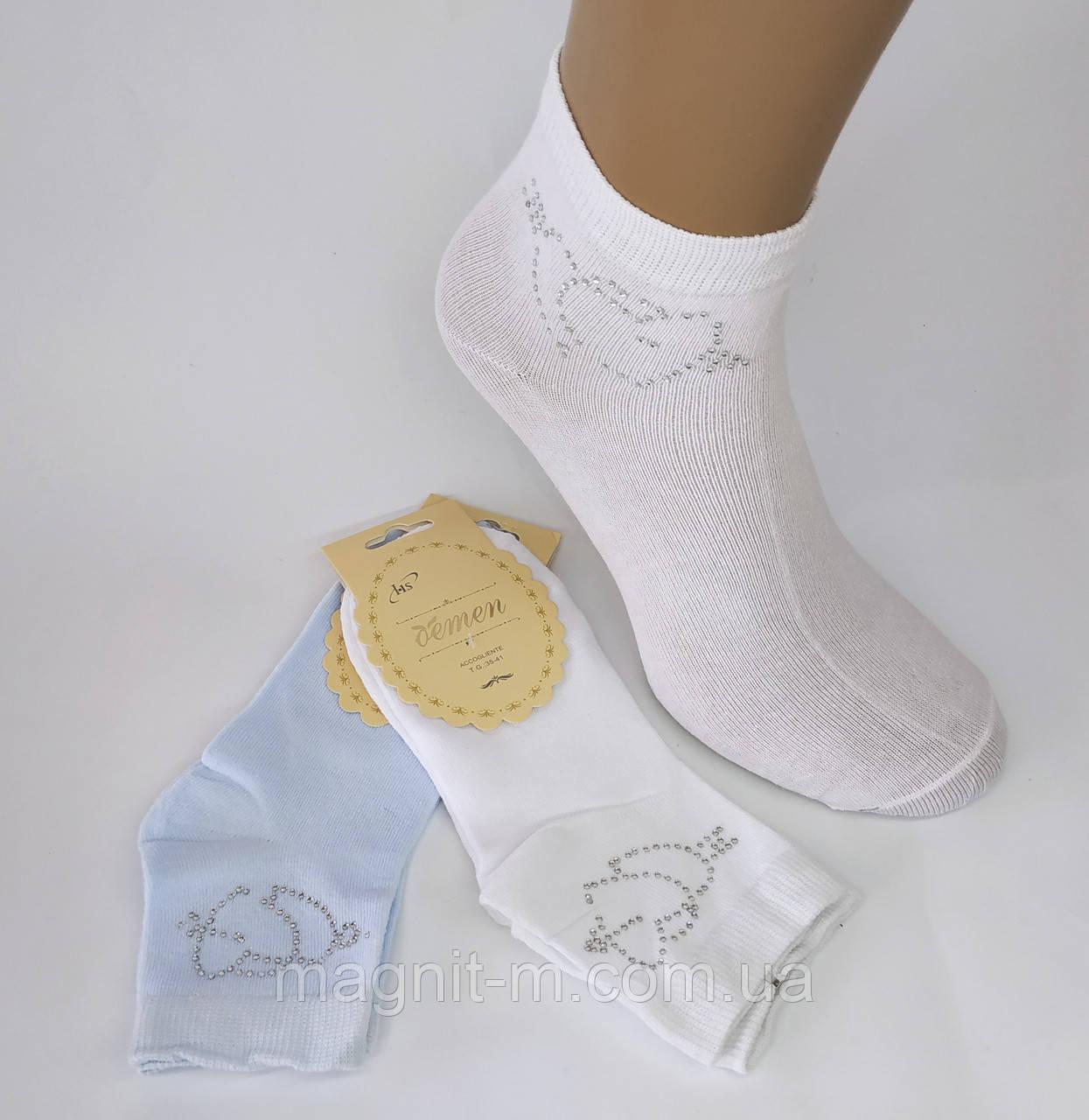 """Жіночі укорочені стрейчеві шкарпетки """"Oemen"""". Бавовна. Стрази-сердечка."""