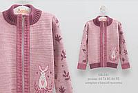 КФ 145 Жакет трикотаж в язаний (вовна), р. 74 колір300 рожевий, неважливо, неважливо