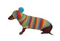 Вязанный зимний комплект одежды для собаки свитер и шапка,одежда для собак